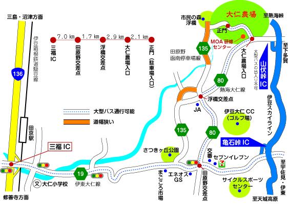 沼津方面からのアクセス
